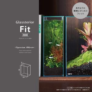 ジェックス グラステリアフィット200H フレームレス水槽 ガラスフタ付|eshimi404