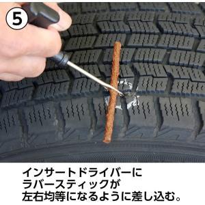 メルテック パンク修理キット オートバイ~乗用車・4WD車まで 収納ケース付き その他5種セット Meltec ML-331|eshimi404