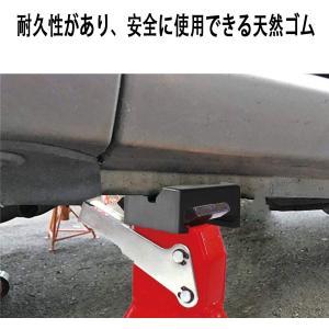 ?ジャッキスタンド用パッド ゴム超高耐久ラバーパット 特殊繊維入り ジャッキ汎用ゴムパット(2個入り 方形)|eshimi404