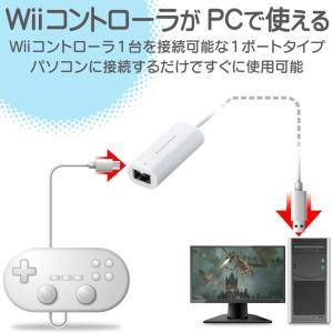エレコム ゲームパッドコンバータ USB接続 Wii クラシックコントローラ対応 1ポート ホワイト JC-W01UWHドラゴンクエストX|eshimi404