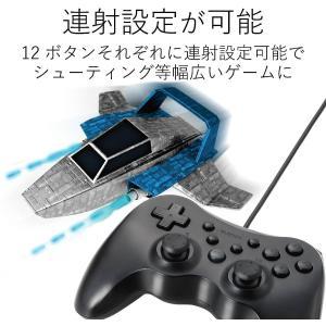 エレコム ゲームパッド 12ボタン 連射機能付 ブラック JC-U3712TBK|eshimi404