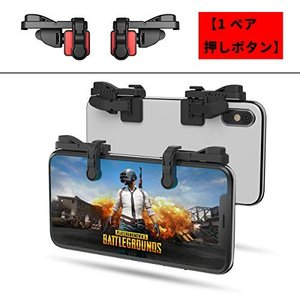 IFYOO Z108 Mobile Gaming Controller For PUBGG Mobile 荒野行動 コントローラー 射撃ボタ|eshimi404