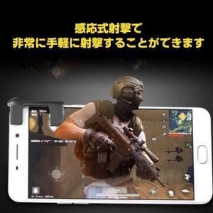 荒野行動 コントローラー 最新改良版 対応ゲームコントローラー ゲームパッド 感応式射撃用ボタン 高耐久ボタン 感度高く 高速射撃 iPho|eshimi404