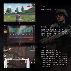 ACEON 荒野行動ゲームパッド 最新版T10 透明タイプ 射撃ボタン 優れたゲーム体験を実現 スマホ用ゲームコントローラー 1秒5シュート|eshimi404
