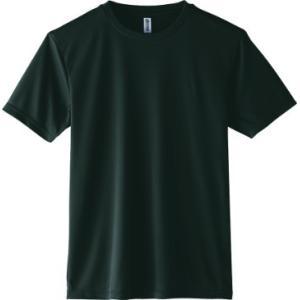 品番:00350 商品名:3.5オンス AIT インターロックドライTシャツ ブランド:glimme...