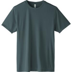 glimmer グリマー 半袖 無地 350 3.5オンス AIT インターロックドライTシャツ ダークグレー 150cmの商品画像|ナビ