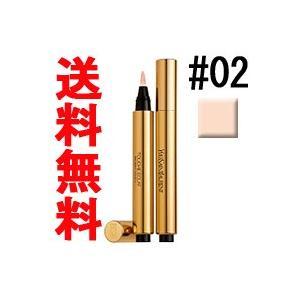 (メール便限定)イヴサンローラン ラディアント タッチ #02 ルミナスアイボリー 2.5ml|eshop-earth