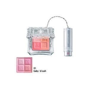 ジルスチュアート ミックスブラッシュ コンパクト N #01(baby blush) 8g JILLSTUART eshop-earth