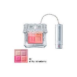 ジルスチュアート ミックスブラッシュ コンパクト N #03(milky strawberry) 8g JILLSTUART eshop-earth