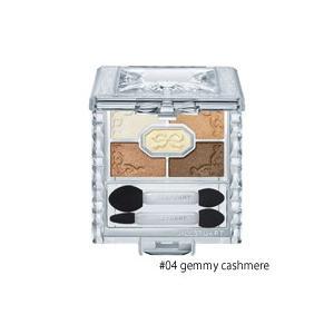 ジルスチュアート リボンクチュール アイズ #04(gemmy cashmere) 4.7g JILLSTUART eshop-earth