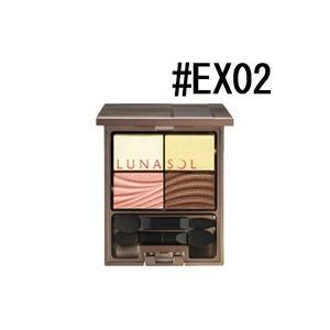 (メール便限定)ルナソル クリアカラフルアイズ #EX02 4g アイシャドウ eshop-earth