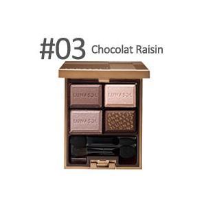 (メール便限定)ルナソル セレクションドゥショコラアイズ #03 Chocolat Raisin 5.5g eshop-earth