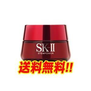 SK-II(SK2) ステムパワー 80g エスケーツー|eshop-earth