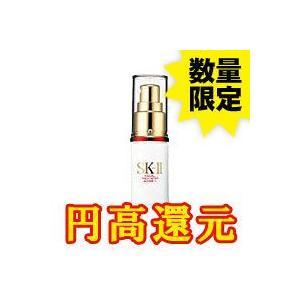 SK-II(SK2) フェイシャルトリートメント リペアC 15ml エスケーツー|eshop-earth