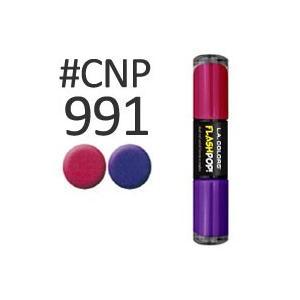 LA COLORS フラッシュポップ ネイルエナメル #CNP991 9ml LAカラーズ 日本ランウエル|eshop-earth