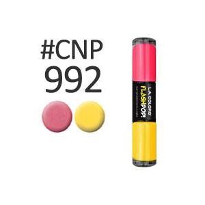 LA COLORS フラッシュポップ ネイルエナメル #CNP992 9ml LAカラーズ 日本ランウエル|eshop-earth