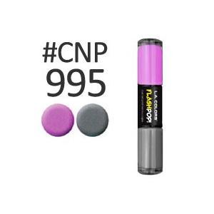 LA COLORS フラッシュポップ ネイルエナメル #CNP995 9ml LAカラーズ 日本ランウエル|eshop-earth