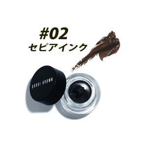 ボビイブラウン ロングウェア ジェルアイライナー #02(セピアインク) 3g BOBBI BROWN eshop-earth