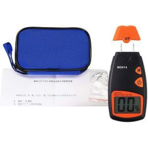 デジタル木材水分計 木材の湿度測定に 操作簡単 4ピンタイプ キャリングケース付き MD814|eshop-smart-market