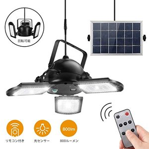 ソーラーライト 分離式 AGPTEK ガーデンライト ソーラー 屋外 光センサーライト せんさーらいと 屋外 3灯式 ledセ|eshop-smart-market