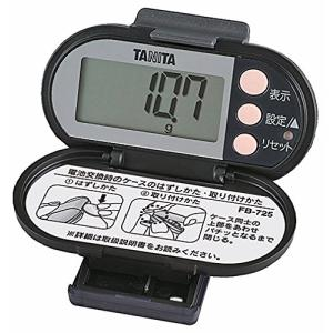 タニタ(TANITA) 脂肪燃焼量付き歩数計 ブラック FB-725-BK eshop-smart-market