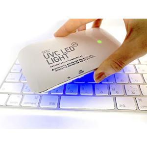 きれい・清潔 持ち運べるUV除菌グッズ【59SX1】ポータブル除菌器 細菌を59秒で99%を除菌 スマホサイズで薄型 わ eshop-smart-market