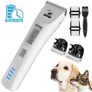 犬用ペット用バリカン2000mAh大容量バッテリー 超長使用時間 パワフル 充電とコード二つ給電方式 4段階長さ調整|eshop-smart-market