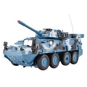 R/Cバトルヴィーグルジュニア 8輪装甲車 ブルー迷彩 40MHz 赤外線バトルシステム搭載 電動ラジオコントロール eshop-smart-market