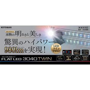 寿工芸 フラットLEDツイン3040シルバー|eshop-smart-market