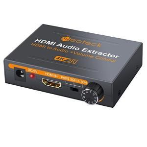HDMIオーディオ分離器 HDMI映像音声分離 4K HDMI1.4 3.5mmジャック 音量調節 ...