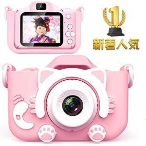 デジタルカメラ トイカメラ 2400万画素 子供用カメラ キッズカメラ 自撮可能 2400万画素 2インチ IPS画面 4倍ズーム 知育 教育 32GB SDカード付き (ピンク)|eshop-smart-market