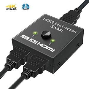 【EWISE】 hdmi 分配器 hdmi 切替器 hdmiセレクター 4K対応 コンパクトサイズ 1入力2出力/2入力1出力 (2入力・1出力/1|eshop-smart-market