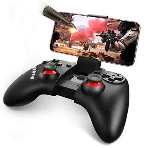 ゲームパッド Bluetooth コントローラー iOS/Android対応 ワイヤレス 荒野行動PUBG Mobile対応 スマホコントローラー グ eshop-smart-market