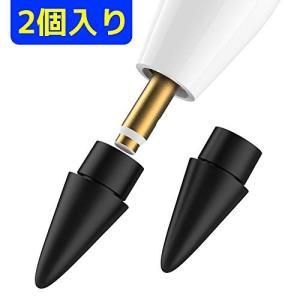 【互換性】Apple Pencilが対応しているiPad Pro(11インチ)、iPad Pro(1...