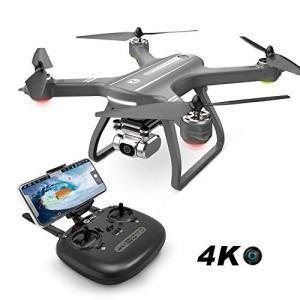 Holy Stone ドローン カメラ付き GPS搭載 4K広角HDカメラ ブラシレスモーター付き 2.4GHz HS700D (グレー) eshop-smart-market