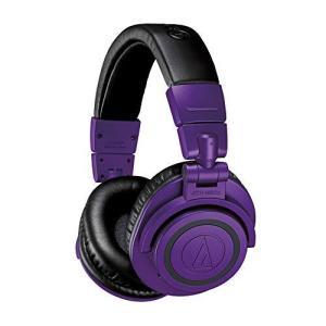 audio-technica ワイヤレス ヘッドホン ATH-M50xBT PB Bluetooth5.0 aptX・AAC対応 パープルブラック|eshop-smart-market