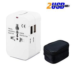 海外変換プラグ 2USBポート旅行充電器 A・O・BF・Cタイプ 電源変換プラグ コンパクトタイプ