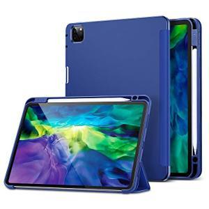 ESR iPad Pro 11 2020 ケース ソフト TPUバックカバー オートスリープ 角度調...
