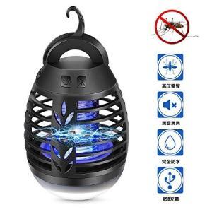 QZT 電撃殺虫器 LEDランタン 蚊取り器 照明 捕虫器 誘虫灯 殺虫灯 屋外室内適用 防水機能 USB充電式|eshop-smart-market