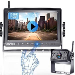 1080Pワイヤレスバックカメラ 録画バックモニター デジタルバックカメラセット IPS7インチバックモニター eshop-smart-market