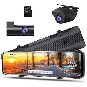 ニコマク NikoMaku ドライブレコーダー ミラー型 前後カメラ カメラ分離型 AS-J2 11インチ Super HDR ソニーIMX415センサー採用 タッチパネル 170°後140°広角 eshop-smart-market