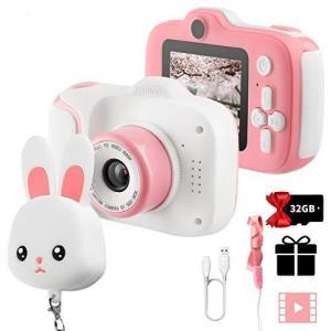 子ども用 デジタルカメラ 2000w画素 1080P HD解像度 トイカメラ 写真 動画 タイマー撮影 8倍拡大 USB充電|eshop-smart-market