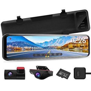PORMIDO ドライブレコーダー ミラー型 前後カメラ 【業界初販売12インチフロントカメラを本体から完全に分離式 eshop-smart-market