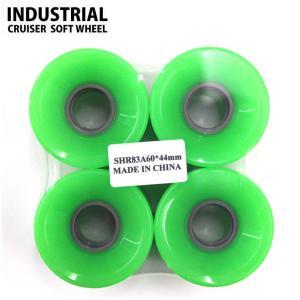 スケートボード ソフトウィール INDUSTRIAL CRUISER-SOLID GREEN 60X...