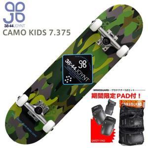 ジュニア キッズ スケートボード コンプリート スケボー ジョイント JOYNT CAMO 7.375インチ JYDC-007 子供用 完成品 eshop