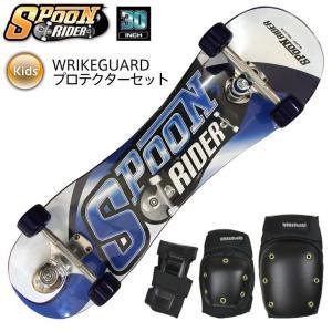 スプーンライダーSPOON RIDER コンプリートセット BLUE 30インチ サーフスケート スケボー スケートボード スケートデッキ eshop