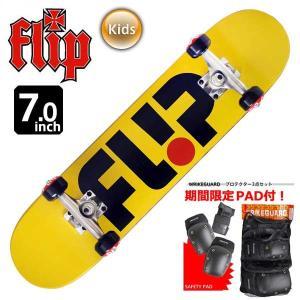 ジュニア キッズ スケートボード コンプリート スケボー FLIP フリップ TEAM ODYSSEY YEL MID 7.0 FLC-002 スケボー 完成品 eshop