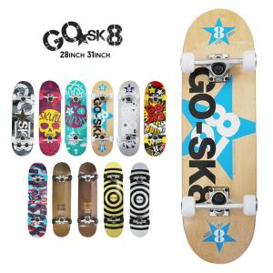 GOSK8 ゴースケ スケートボード スケボー コンプリート 完成品 28インチ 31インチ ジュニ...