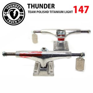 THUNDER TRUCK サンダー トラック チタニウム TEAM POLISHD TITANIUM LIGHT 147  スケートボード パーツ SKATEBOARD PARTS THT-312H|eshop