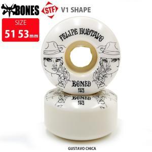 [BONES WHEEL] 信頼あるパーフェクトなウィールブランドです スケートスポットの路面に応じ...